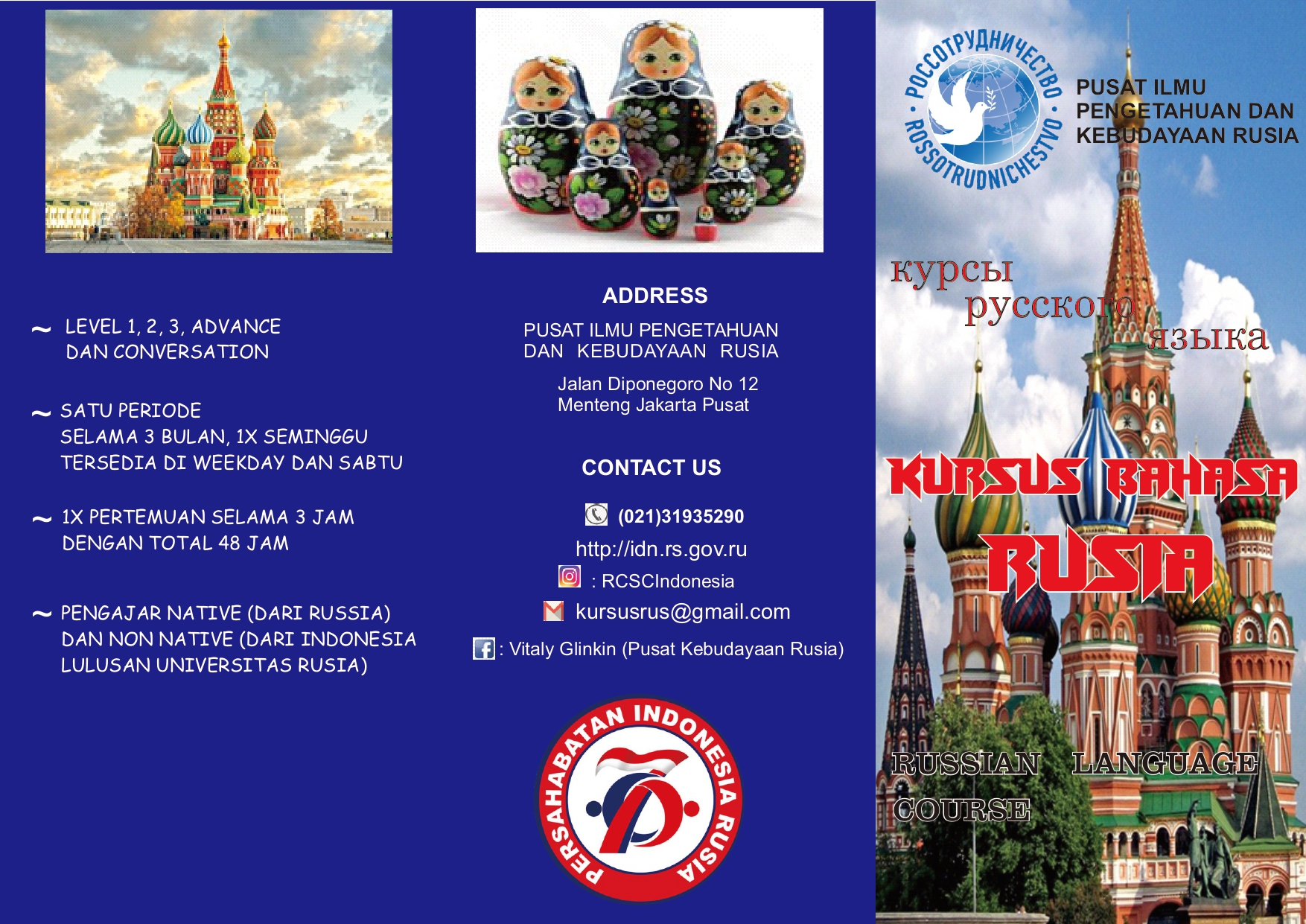 Rusia_(4).jpg